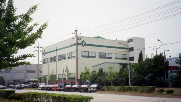 INA's new plant in Ansan (Korea) – a milestone in entering Asia, a region experiencing fast growth.