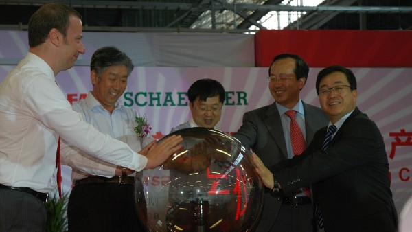 Growth in China: Production of transmission components, bearings, and plastic parts begins at Schaeffler's fourth plant in Taicang.