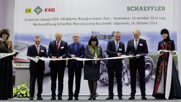 Schaeffler opens its first production site in Russia:  Schaeffler now delivers high-quality products to domestic and overseas automobile manufacturers and the railway industry from its new plant in Ulyanovsk.